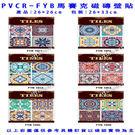 PVCR-FYB超仿真3D自黏防水磁磚貼