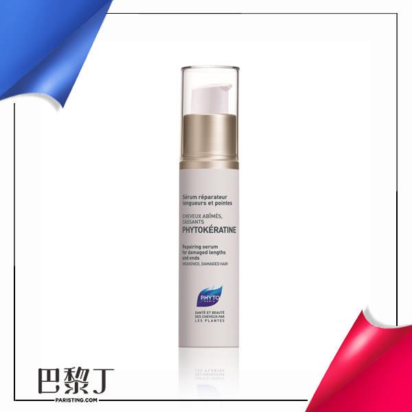 PHYTO 髮朵 水潤修護精華液 30ml 至2020/01【巴黎丁】