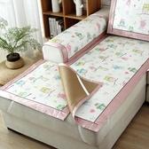 【免運】沙發墊定制夏季涼席墊冰絲涼墊藤席子沙發坐墊客廳歐式布藝