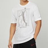 Nike NBA 男 白 MVP 杜蘭特 KD 35 籃球 短袖 上衣 CT3998-100