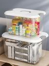收納箱 收納箱透明塑料收納盒筐家用有蓋玩具衣服藥儲物整理箱小盒子TW【快速出貨八折鉅惠】