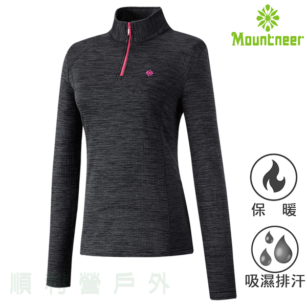 山林MOUNTNEER 女款雲彩針織保暖上衣 22P16 黑色 刷毛衣 保暖衣 中層衣 運動上衣 OUTDOOR NICE