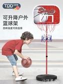 兒童籃球架可升降室內投籃框家用寶寶玩具2男孩4小孩球類皮球8歲3CY『小淇嚴選』