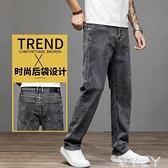 牛仔褲夏季淺藍色牛仔褲男潮牌寬鬆直筒男士彈力休閒男裝長褲子簡約薄款 愛丫