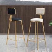 北歐輕奢吧台椅子ins簡約網紅吧凳前台咖啡餐廳休閒靠背高腳桌凳