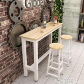簡約廚房吧台桌家用客廳隔斷陽台靠牆長條桌高腳桌椅組合定做 聖誕節全館免運