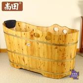 泡澡桶 1米3休閒型沐浴桶 沐浴盆長泡澡木桶大木桶浴桶成人洗澡木桶T【快速出貨】