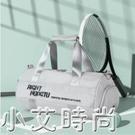 健身包男干濕分離訓練運動背包手提行李短途旅行包女大容量游泳包 小艾新品