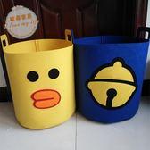 臟衣籃可愛卡通臟衣簍兒童玩具收納桶布藝放臟衣服的收納筐換洗衣服籃子jy【好康八八折】