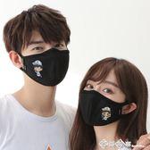 男女韓版季個性情侶口罩防塵透氣純棉黑色潮款可清洗易呼吸 西城故事