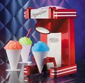 美國家用電動沙冰機雪花刨冰機碎冰機冰沙機綿綿冰奶茶店全自動YYP 交換禮物