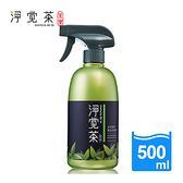 茶寶 淨覺茶 天然茶籽衛浴清潔液 500ml【BG Shop】