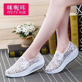 韓版厚底懶人鞋休閒透氣一腳蹬帆布鞋