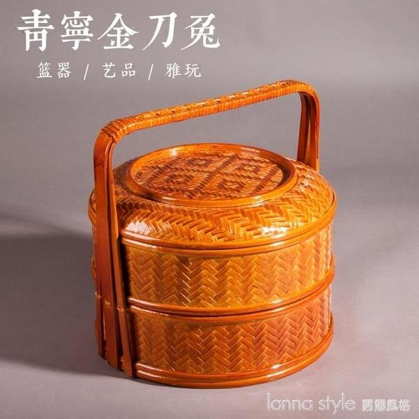 二層禮品月餅竹籃子手提食籃竹編茶具收納送餐野餐酒店特產食盒 Lanna YTL