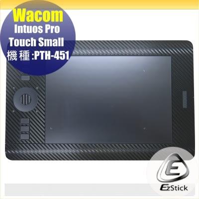 【Ezstick】Wacom Intuos Pro PTH-451 專用 Carbon黑色立體紋機身貼 DIY包膜