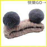 【快樂購】髮箍 洗臉髮帶髮箍毛絨絨束髮帶韓國頭飾小清新甜美森女繫