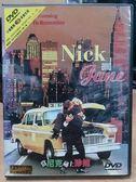 挖寶二手片-J12-009-正版DVD*電影【當尼克碰上珍妮】-喬治考伊*詹姆士麥克卡佛