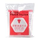 金時代書香咖啡 CAFEC DD-45PA 深層咖啡濾紙 3~7杯 100入漂白(袋裝) HG5567
