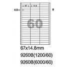 阿波羅 9260B A4 雷射噴墨影印自黏標籤貼紙 60格 67x14.8mm 20大張入