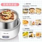 保溫飯盒 小熊電熱飯盒可插電加熱保溫熱飯...