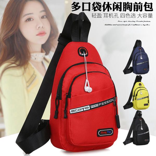 夏新款胸包女斜背小包包側背運動帆布背包腰包女士胸前包 韓國時尚週