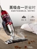蒸汽拖把家用高溫殺菌乾濕兩用吸塵器電動拖把拖地機        艾維朵