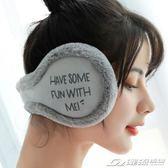冬天耳套加厚保暖仿皮毛一體男女耳罩冬季耳捂后戴式耳暖耳包可愛  潮流前線