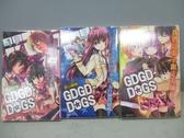 【書寶二手書T1/漫畫書_MAI】GDGD-DOGS_全3集合售_遠山繪麻