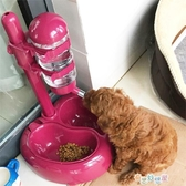 【免運快出】 狗狗飲水器掛式貓咪自動喂水喝水器泰迪餵食器神器寵物飲水機用品 奇思妙想屋