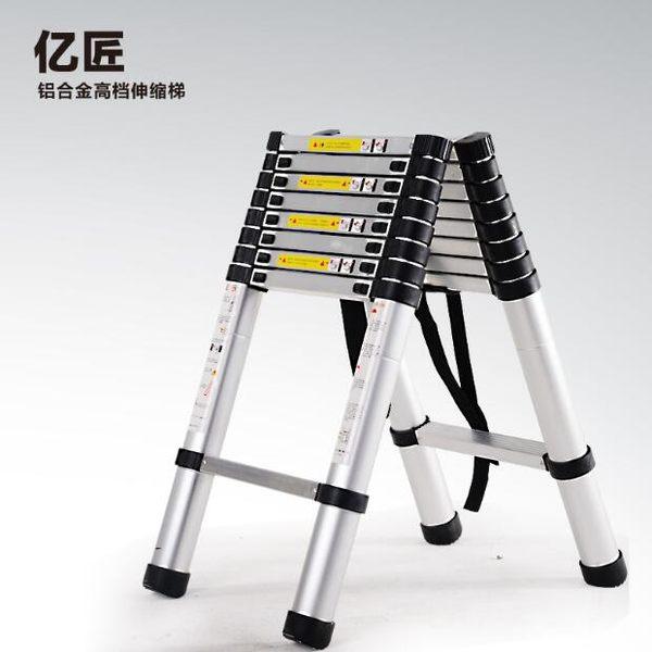 鋁梯 家用折疊梯子人字梯伸縮梯折疊梯鋁合金梯子liv·樂享生活館