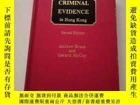 二手書博民逛書店CRIMINAL罕見EVIDENCE in Hong Kong(