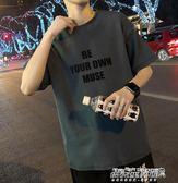新款短袖T恤男韓版潮學生港風bf原宿風ulzzang寬鬆ins半袖男     傑克型男館