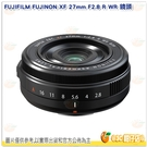 Fujifilm FUJINON XF 27mm F2.8 R WR II 二代 標準至中距定焦鏡頭 防塵 防水滴 餅乾鏡 公司貨