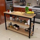 廚房桌子切菜桌小戶型家用多層長方形餐桌簡易操作台多功能置物架MBS「時尚彩虹屋」