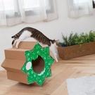 寵物用品 / 喵屋【喵滾滾-慵懶綠】是貓屋也是玩具  無限組合免運  戀家小舖XDD999