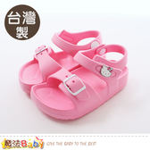 女童鞋 台灣製Hello Kitty正版超輕涼鞋 魔法Baby