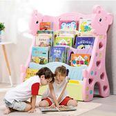 兒童書架簡易書架落地置物架寶寶書架兒童書櫃卡通幼兒書架繪本架ATF 名購居家