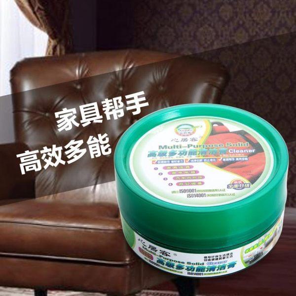 [超豐國際]皮具真皮清潔膏皮革皮衣保養護理清洗劑擦洗包包沙發去污膏清潔劑