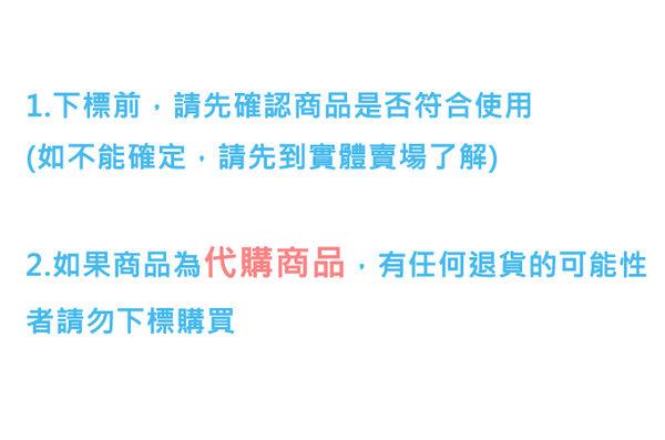 【達新牌】 專業級吹風機☆TS-2099/TS2099☆櫻桃紅