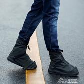 雨天防水鞋套 防滑加厚耐磨底防雨鞋套男女 下雨天雨鞋套腳套學生好樂匯