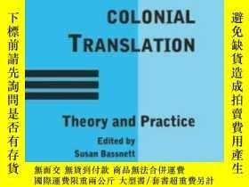 二手書博民逛書店Postcolonial罕見Translation Theory-後殖民翻譯理論Y436638 Susan B