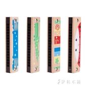 口琴櫸木質16孔口琴兒童嬰幼兒男女孩小學生入門樂器初學者吹奏玩具 伊鞋本鋪