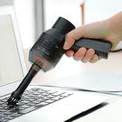 USB迷你吸塵器 USB供電 桌上迷你吸...