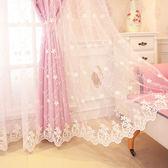 新年鉅惠窗簾公主風粉色兒童房全遮光簡約現代韓式臥室女孩成品夢幻落地窗 小巨蛋之家
