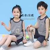 兒童夏季薄款運動背心 速干短袖套裝男童籃球跨欄無袖短褲【君來佳選】