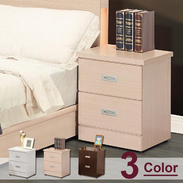 床頭櫃【時尚屋】[5U7]山寨二抽床頭櫃5U7-23-032三色可選/免運費/免組裝/床頭櫃