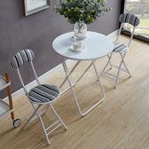 折疊桌餐桌家用小圓桌陽台小戶型吃飯桌子便攜桌擺攤桌簡易飯桌圓餐桌