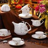 下午茶茶具組合含咖啡杯+茶壺-6人創意高檔陶瓷茶具69g80[時尚巴黎]