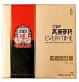 ◤最低價1240/盒◢正官庄 高麗蔘精 EVERYTIME 精緻禮盒10ml X30包
