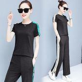 休閒套裝 新款夏季韓版短袖女時尚寛褲運動服兩件套LJ9691『miss洛羽』